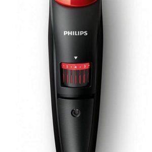 Best Trimmer Below 2000 Philips Beard Trimmer