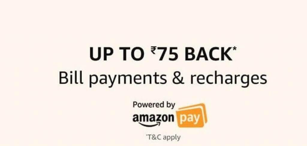 recharge cashback amazon