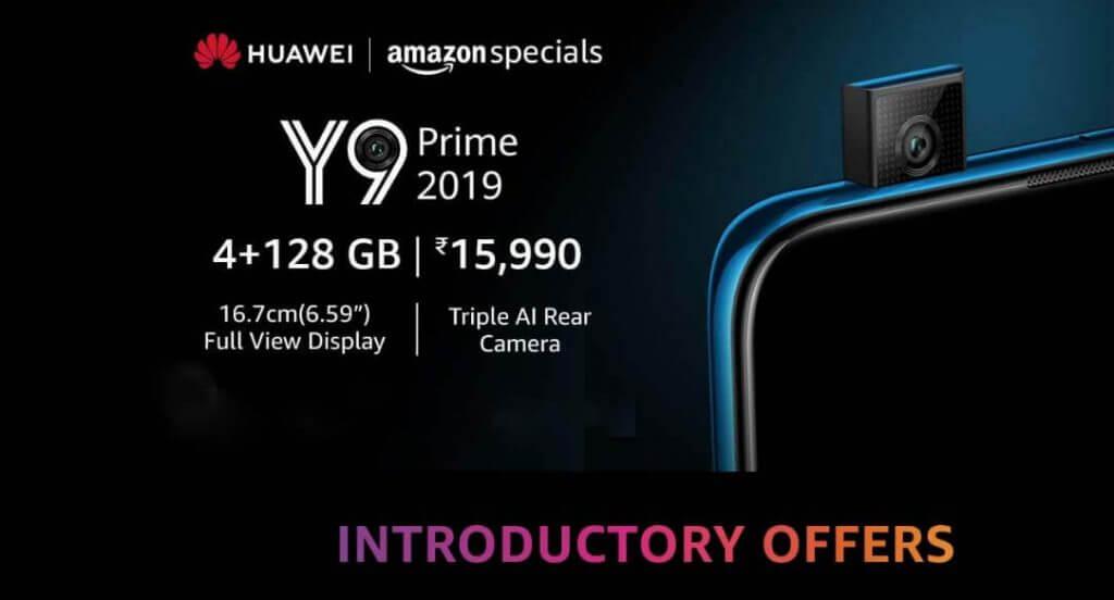 hawai-y90-mobile